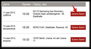Воспитание Риты. Постановка Кшиштофа Занусси. - Mozilla Firefox (2013-04-08 15.59.30)
